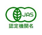 JASの画像