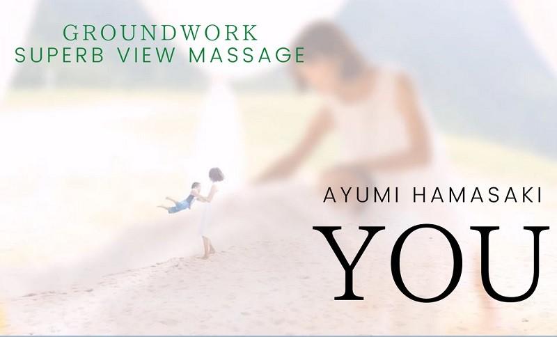 ayuクリエイターチャレンジ/浜崎あゆみ「YOU」の画像